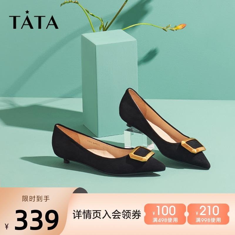 他她尖头鞋 Tata他她新款猫跟尖头单鞋女休闲百搭休闲2020春专柜同款9lG01AQ0_推荐淘宝好看的他她尖头鞋