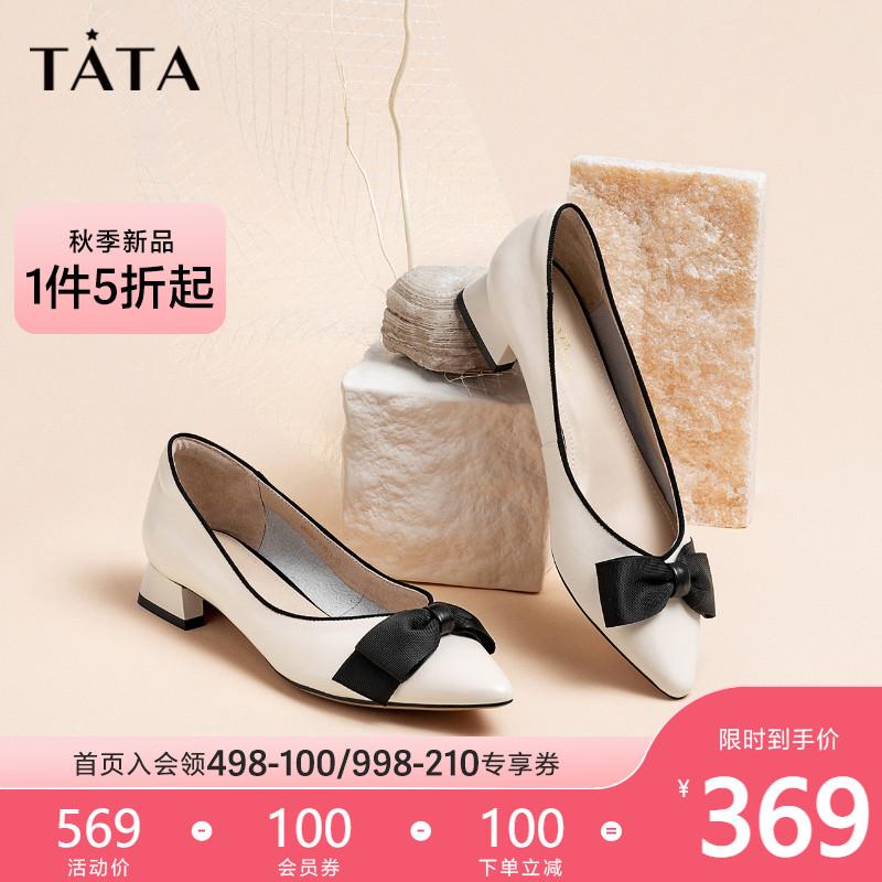他她尖头鞋 Tata他她2020秋商场同款蝴蝶结尖头粗低跟单鞋奶奶鞋女XHZ02CQ0_推荐淘宝好看的他她尖头鞋