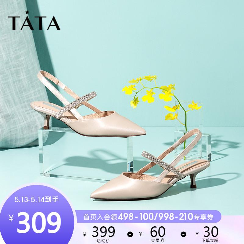 他她尖头鞋 Tata他她2020春专柜同款尖头水钻小猫跟女凉鞋细跟时尚7AS05AH0_推荐淘宝好看的他她尖头鞋