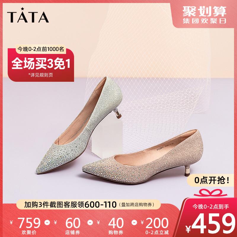 他她尖头鞋 Tata他她2020秋商场同款尖头高跟鞋猫跟气质浅口单鞋女FVZB3CQ0_推荐淘宝好看的他她尖头鞋