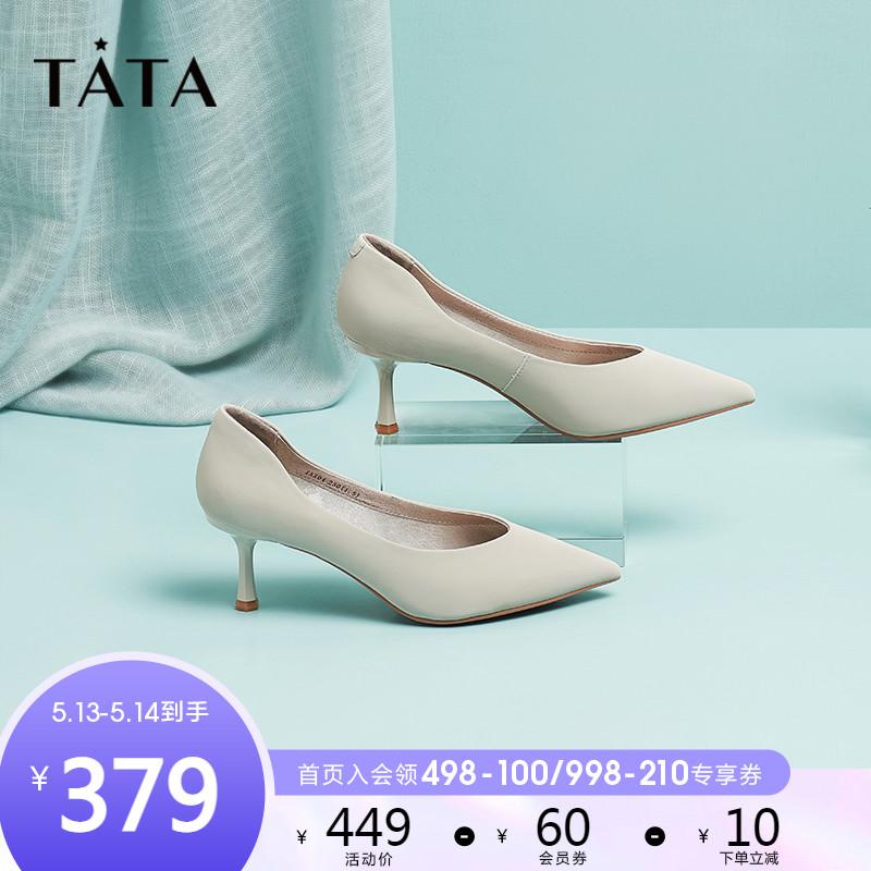 他她尖头鞋 Tata他她尖头高跟鞋女细跟软皮职业浅口鞋2020春商场同款XAX04AQ0_推荐淘宝好看的他她尖头鞋