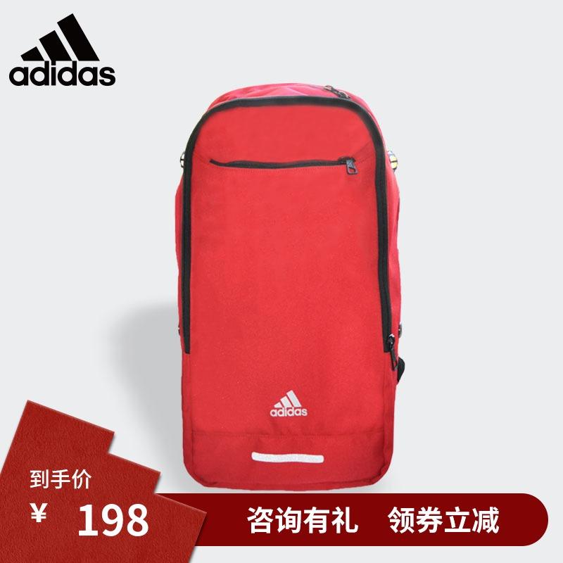 红色双肩包 阿迪达斯adidas男女跆拳道护具包双肩红色经典背包国产ADIACC080_推荐淘宝好看的红色双肩包