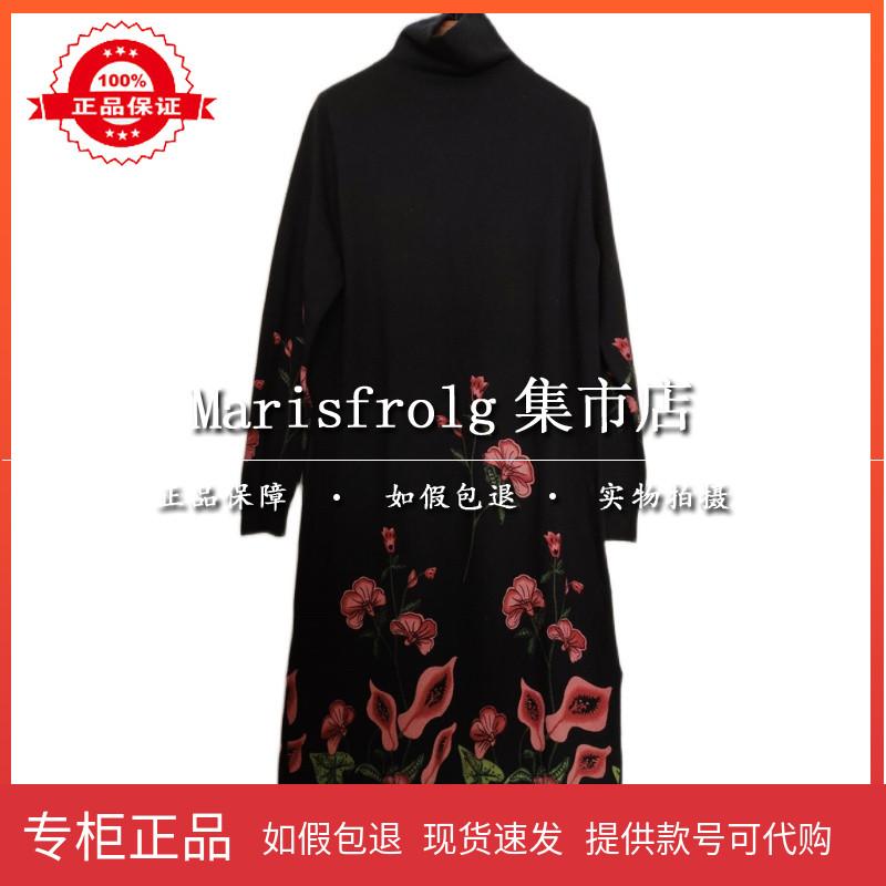 玛丝菲尔代购 国内代购 玛丝菲尔2020秋专柜正品 新款毛衣针织衫女 A1KT4719M_推荐淘宝好看的玛丝菲尔代购