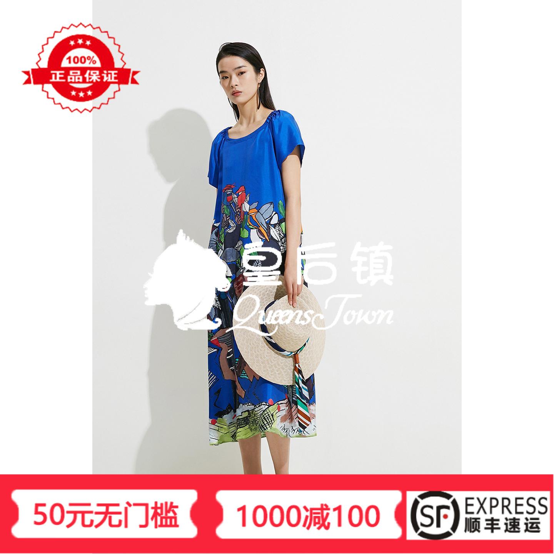 玛丝菲尔代购 国内代购 玛丝菲尔2020夏季新款专柜正品连衣裙女A1KT26846原4980_推荐淘宝好看的玛丝菲尔代购