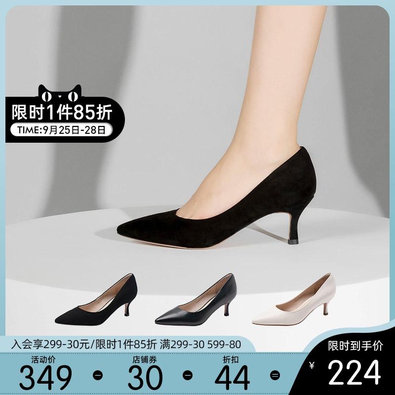 黑色高跟单鞋 2021秋季职业黑色高跟鞋女细跟软皮单鞋不累脚OL职场气质上班5cm_推荐淘宝好看的女黑色高跟单鞋
