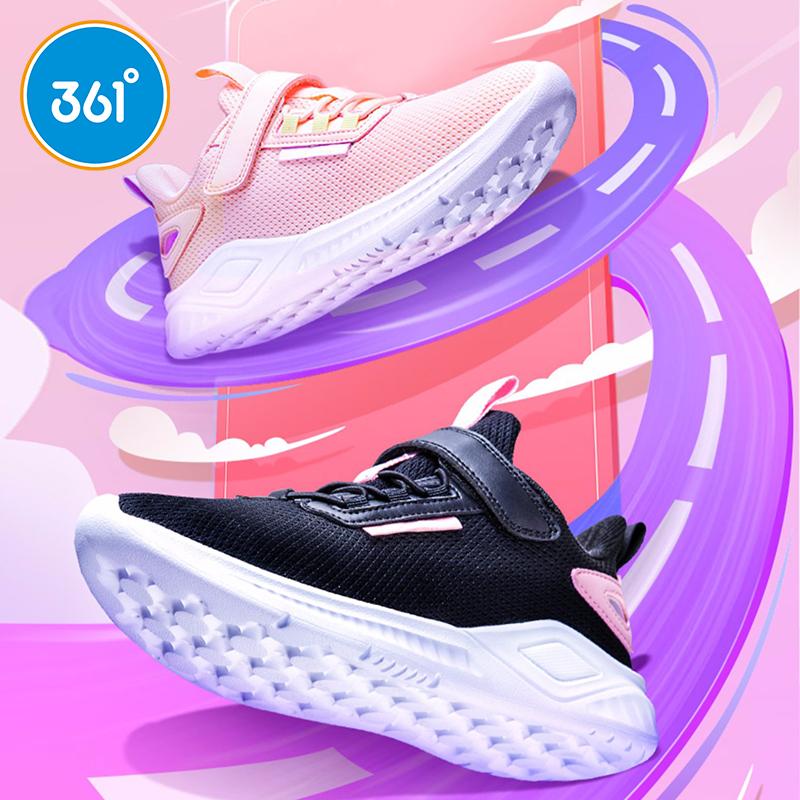 361度新款运动鞋 361度童鞋女童运动跑步鞋2021春季新款网面透气休闲儿童中大童鞋_推荐淘宝好看的女361度新款运动鞋