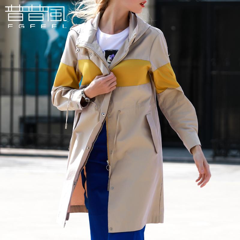 系带风衣 普普风春装新款撞色拼接连帽外套系带修身中长款风衣女13657_推荐淘宝好看的女系带风衣