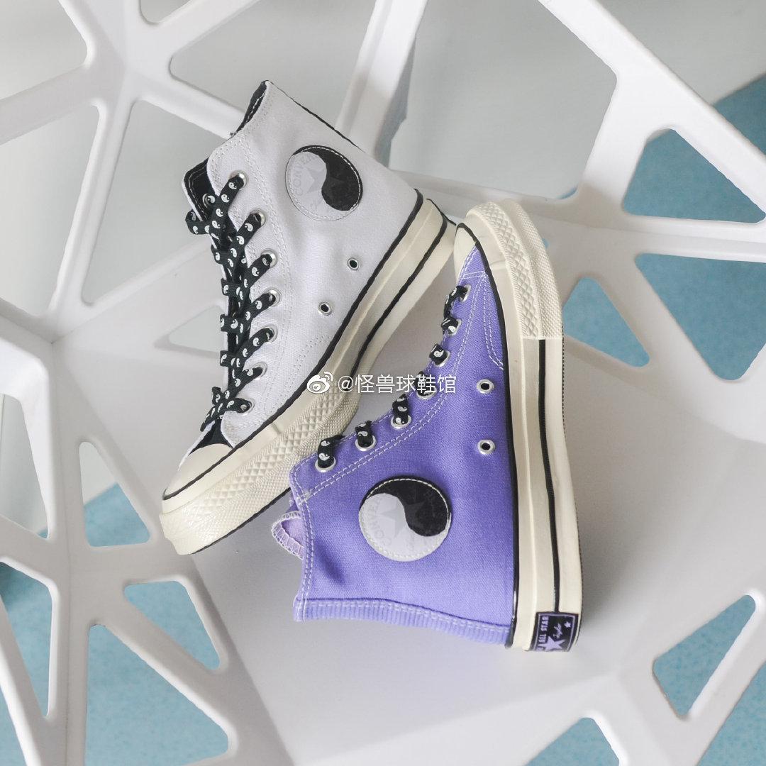 紫色高帮鞋 匡威Converse 1970s黑白阴阳太极紫色高帮帆布鞋164209C 164211C_推荐淘宝好看的紫色高帮鞋