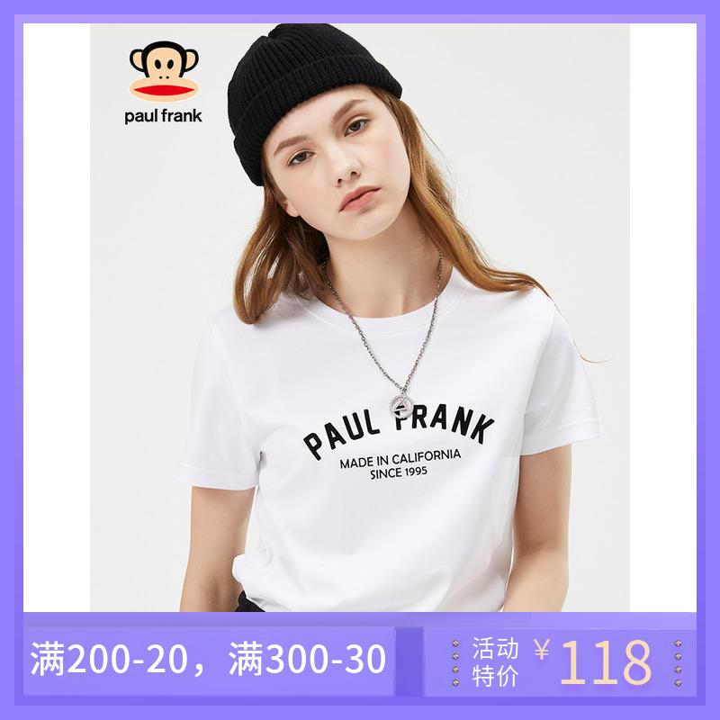 女士大嘴猴t恤 大嘴猴短袖女2020新款韩版潮流印花修身显瘦上衣T恤女_推荐淘宝好看的女大嘴猴t恤