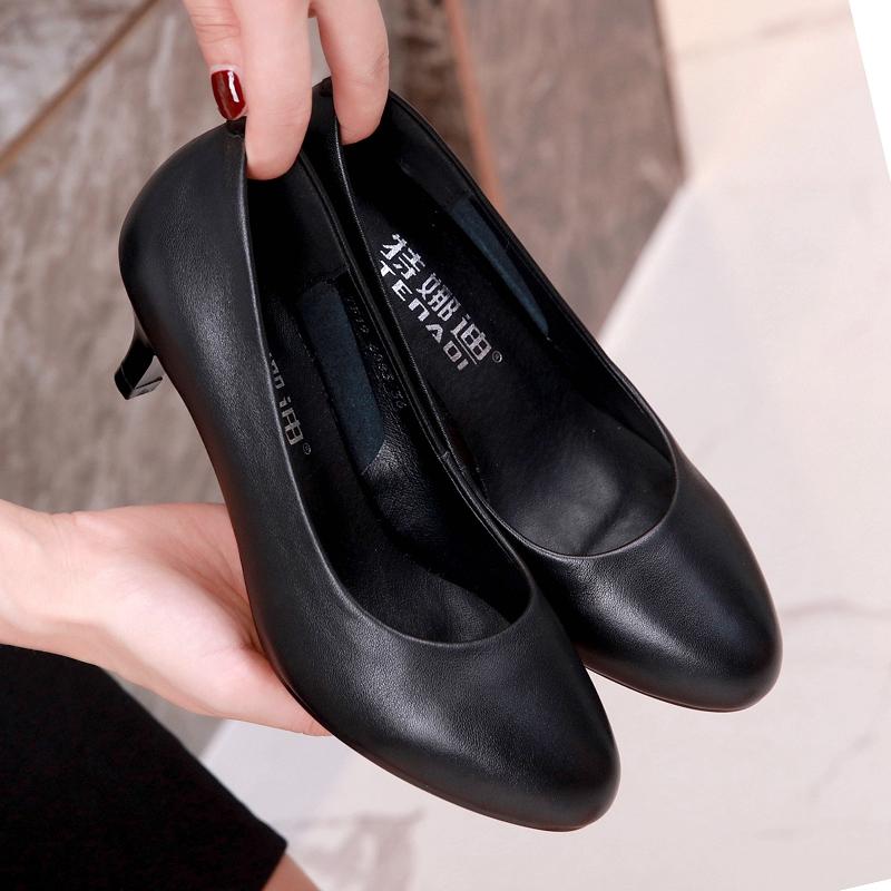 黑色单鞋 黑色高跟鞋女职业空姐工作鞋上班真皮软底空乘细跟单鞋圆头皮鞋秋_推荐淘宝好看的黑色单鞋