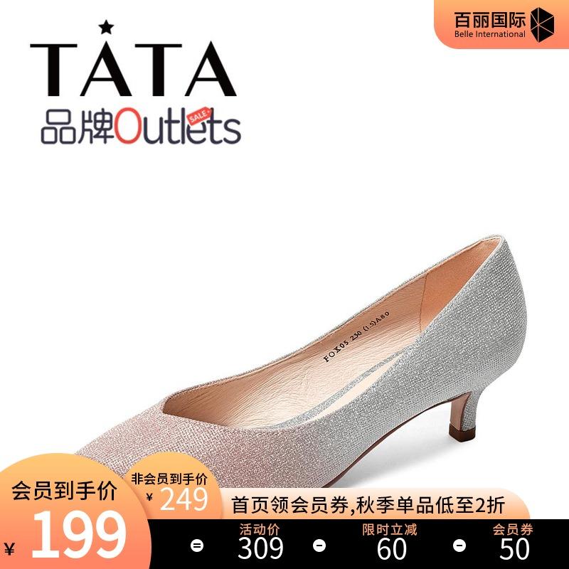 他她尖头鞋 【清仓特卖】Tata他她专柜同款浅口尖头小猫跟女单鞋F0X05CQ9O_推荐淘宝好看的他她尖头鞋