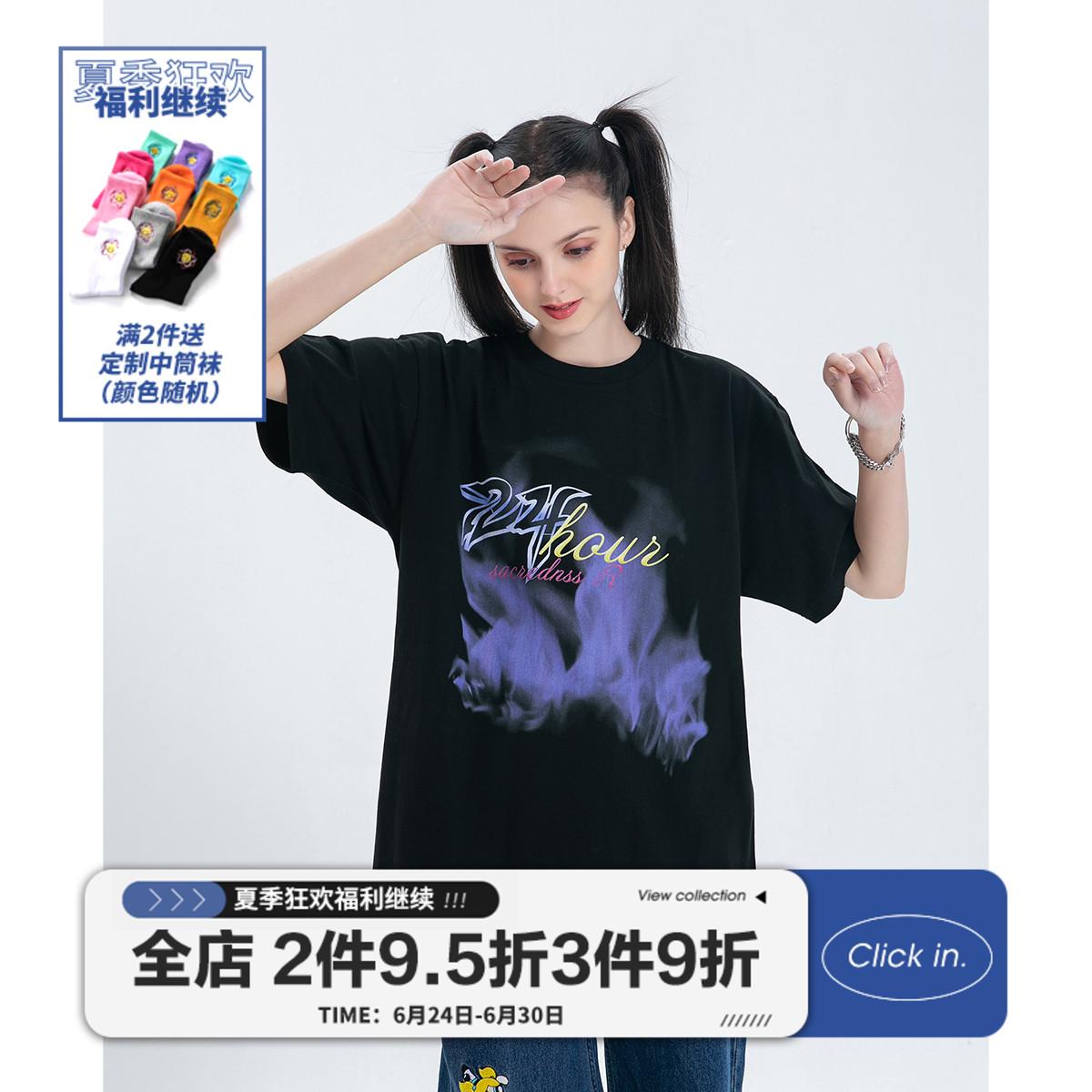 紫色T恤 N2O气体 紫色火焰短袖女黑色潮牌春夏新款宽松情侣ins国潮T恤男_推荐淘宝好看的紫色T恤