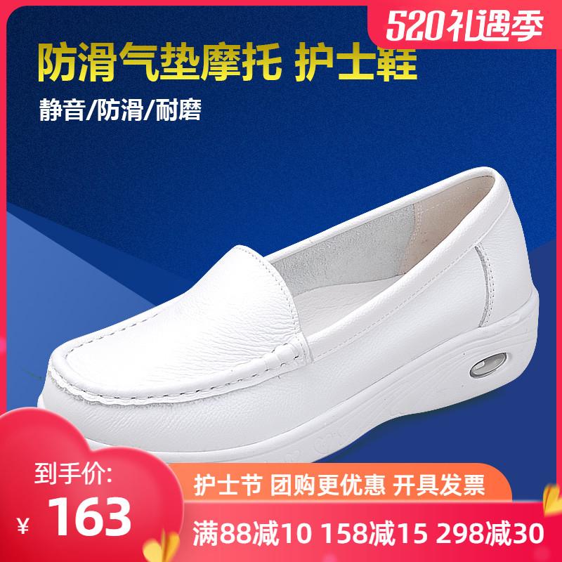 白色单鞋 防滑静音护士鞋白色坡跟牛皮单鞋气垫厚底休闲透气防臭平底妈妈鞋_推荐淘宝好看的白色单鞋