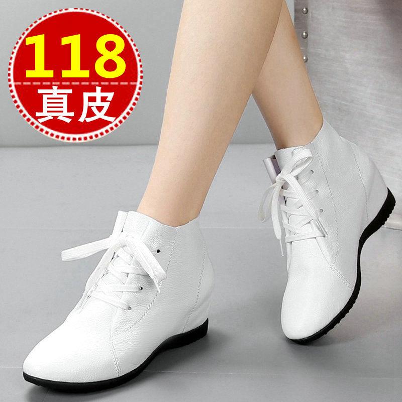 白色单鞋 2021新款真皮白色内增高女鞋软底休闲鞋坡跟单鞋春秋鞋百搭皮鞋女_推荐淘宝好看的白色单鞋