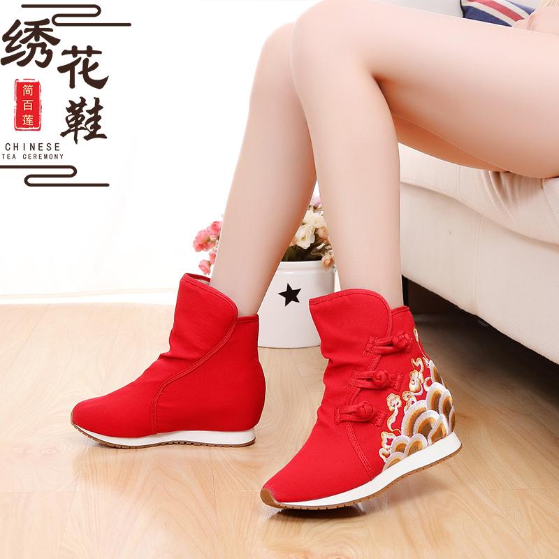 女性高跟鞋 春秋新款民族风老北京布鞋女古装汉服配鞋子内增高跟加绒绣花布靴_推荐淘宝好看的女高跟鞋
