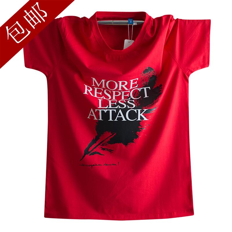 红色T恤 中国风半袖青少年体恤胖子本命年红色短袖t恤纯棉大码男士潮流t恤_推荐淘宝好看的红色T恤