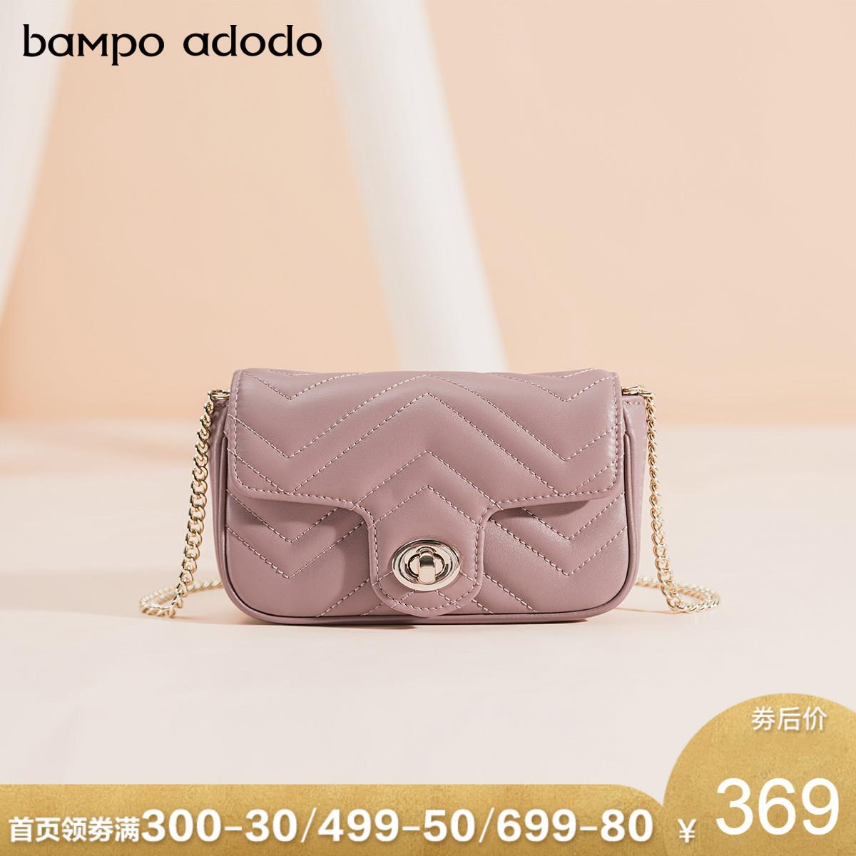 紫色链条包 品牌链条小方包女紫色菱格包2020新款夏季高级温柔真皮单肩斜挎包_推荐淘宝好看的紫色链条包