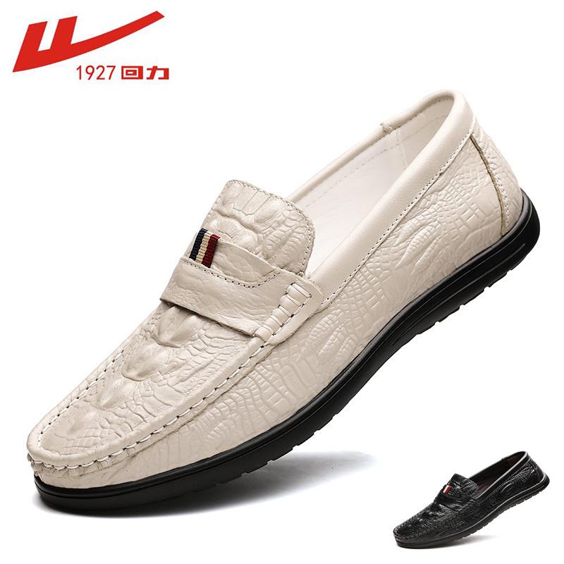 白色豆豆鞋 回力皮鞋男2020夏秋季新款真皮休闲软底开车平底黑白色豆豆鞋子男_推荐淘宝好看的白色豆豆鞋