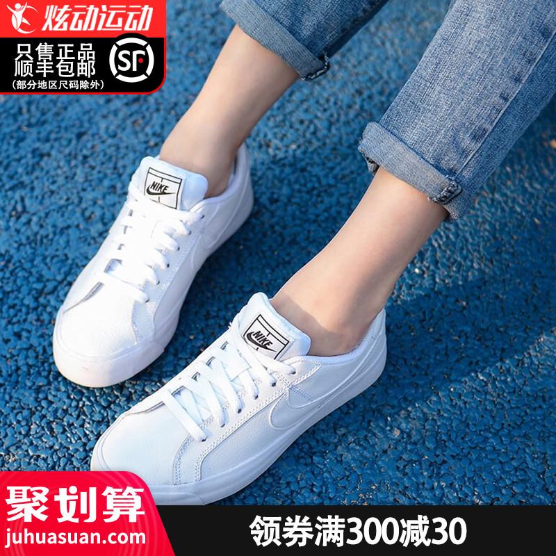耐克运动鞋 NIKE耐克女鞋正品官方旗舰2021新款夏季运动鞋休闲板鞋小白鞋女_推荐淘宝好看的女耐克运动鞋