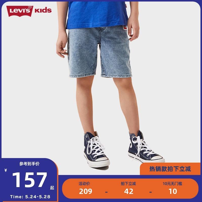男士李维斯牛仔裤 Levis童装男童短裤2021夏季新款儿童牛仔裤洋气大童裤子_推荐淘宝好看的男李维斯牛仔裤