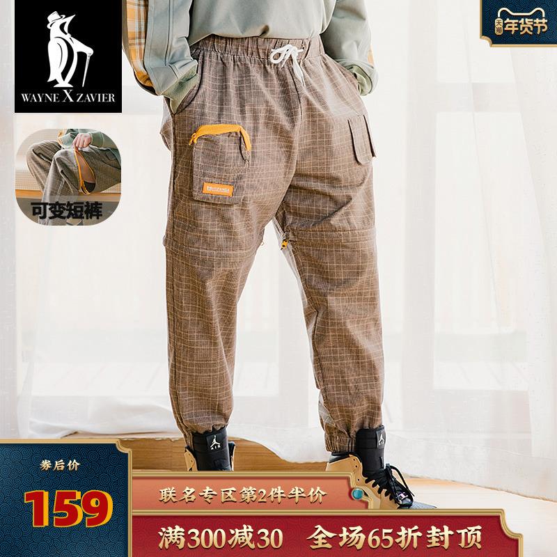 伊芙丽短裤 韦恩泽维尔加肥加大宽松大码工装机能格子束脚长裤男可变短裤6274_推荐淘宝好看的伊芙丽短裤