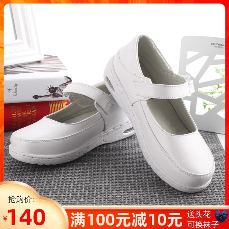白色凉鞋 台湾慕伊莱白色气垫护士鞋孕妇妈妈鞋夏季凉鞋真皮女鞋包邮1903_推荐淘宝好看的白色凉鞋