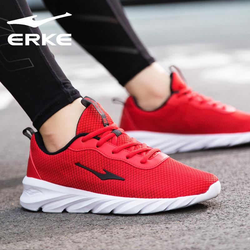 红色运动鞋 鸿星尔克运动鞋男夏季网鞋红色跑步鞋透气网面鞋红星官方旗舰男鞋_推荐淘宝好看的红色运动鞋