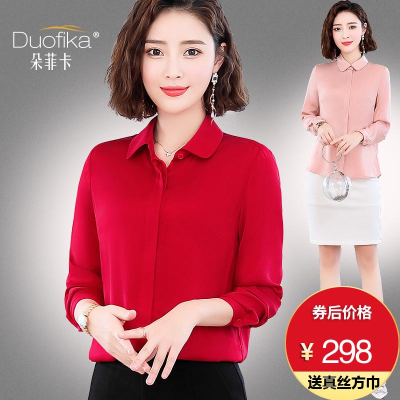 衬衫 2021重磅缎面杭州真丝衬衫女小衫长袖时尚洋气红色妈妈桑蚕丝上衣_推荐淘宝好看的女衬衫