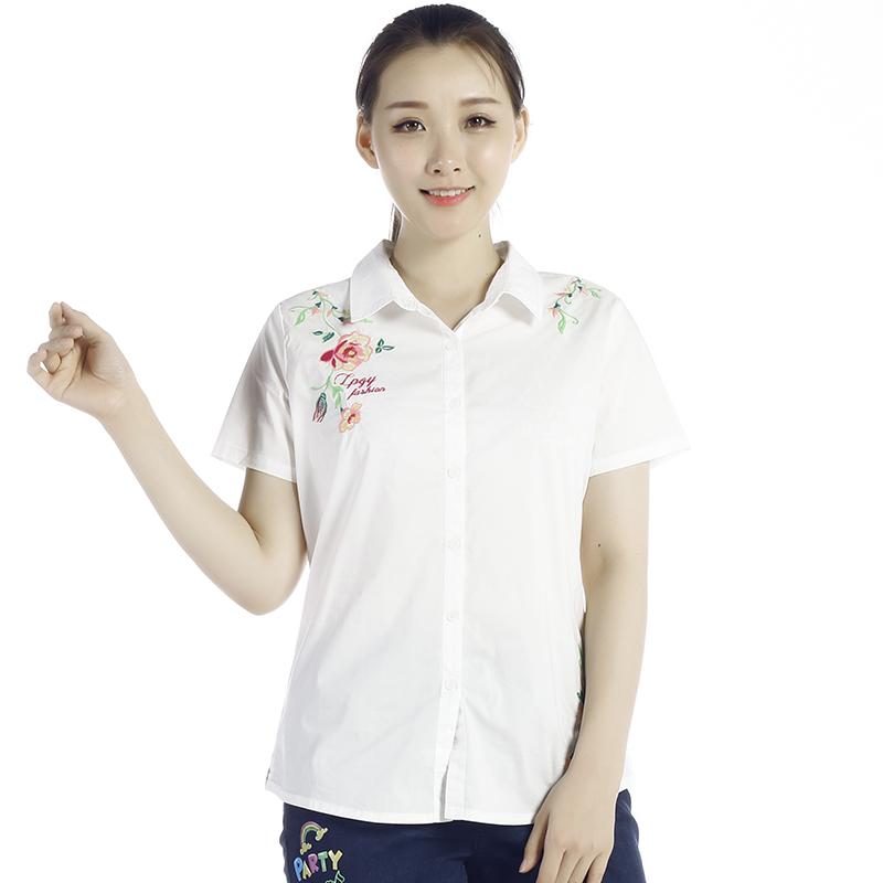 短袖衬衣 La Pagayo夏季女修身款条纹T恤印花休闲大码休闲短袖衬衫A8B1704A_推荐淘宝好看的女短袖衬衣