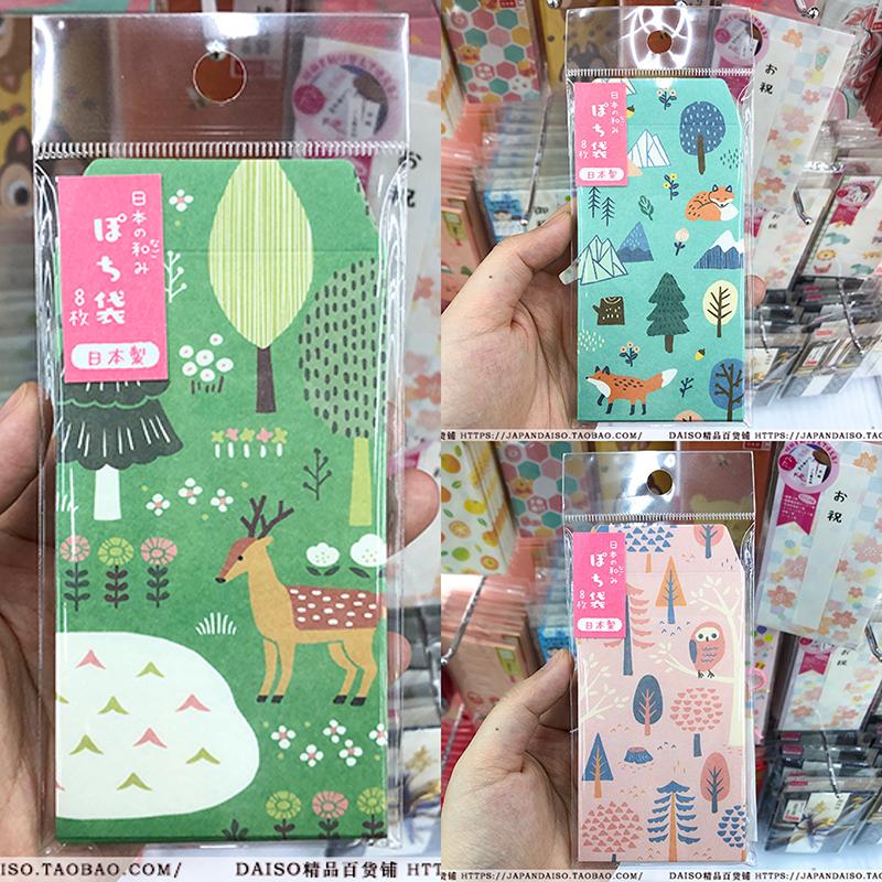 绿色信封包 日本大创DAISO 可爱清新粉绿色森林鹿狐狸小礼品红包和纸信封进口_推荐淘宝好看的绿色信封包