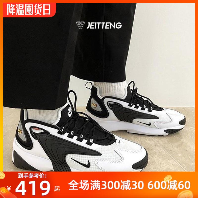 耐克运动鞋 NIKE耐克ZOOM 2K黑白熊猫鞋男女鞋运动休闲鞋老爹鞋AO0354AO0269_推荐淘宝好看的女耐克运动鞋