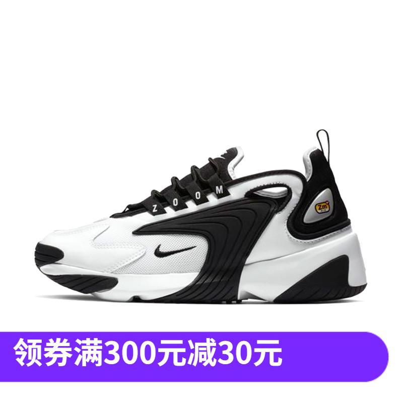 耐克运动鞋 NIKE ZOOM 2K 女黑白熊猫复古潮流运动缓震休闲老爹鞋 AO0354-100_推荐淘宝好看的女耐克运动鞋