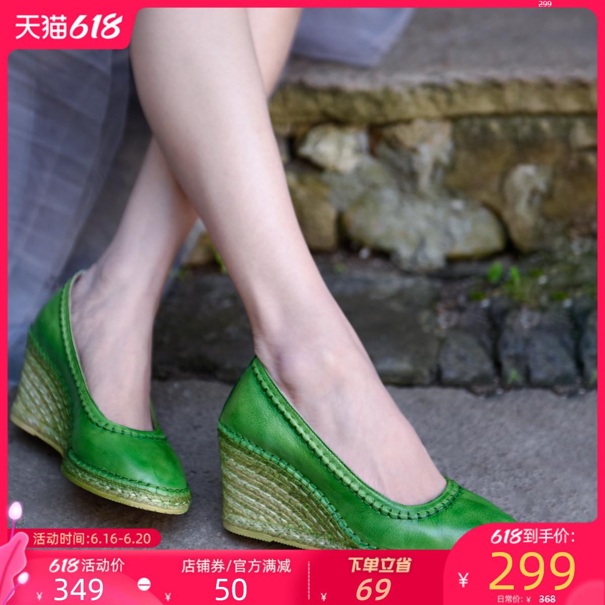 绿色坡跟鞋 Artmu阿木原创复古森女浅口单鞋麻编坡跟女鞋高跟鞋绿色手工鞋_推荐淘宝好看的绿色坡跟鞋
