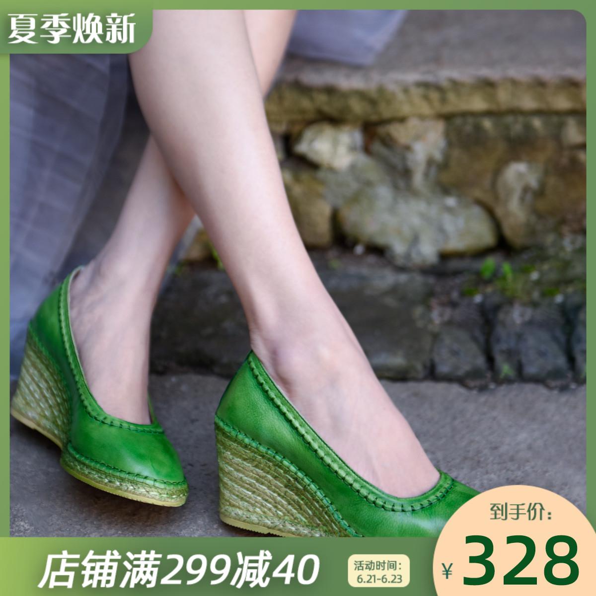 绿色单鞋 Artmu阿木原创复古森女浅口单鞋麻编坡跟女鞋高跟鞋绿色手工鞋_推荐淘宝好看的绿色单鞋