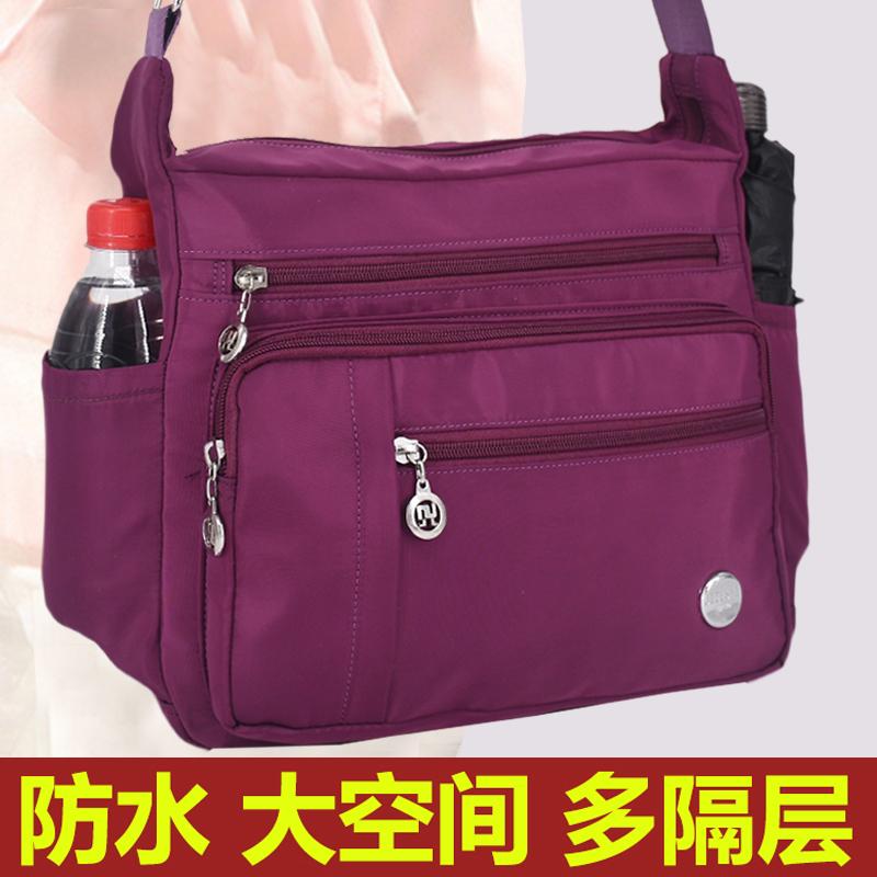 紫色单肩包 尼龙包女斜跨包包女2020新款帆布中年女包大容量妈妈帆布包女单肩_推荐淘宝好看的紫色单肩包
