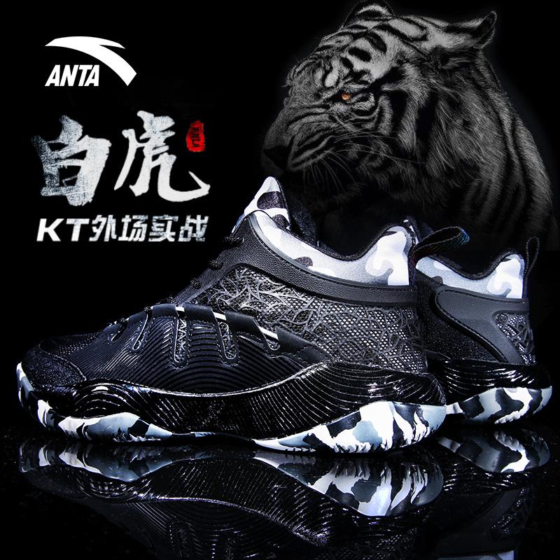 高帮安踏篮球鞋 安踏篮球鞋男鞋官网正品2020夏季新款要疯高帮汤普森KT4战靴球鞋5_推荐淘宝好看的高帮安踏篮球鞋