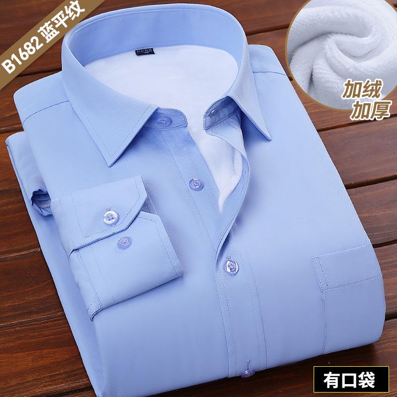 黄色衬衫 冬季长袖衬衫男青年商务职业装工装加绒保暖纯蓝色衬衣男寸打底衫_推荐淘宝好看的黄色衬衫