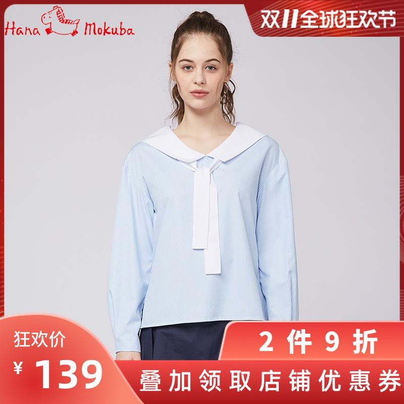 条纹衬衫 花木马春夏日系女装条纹衬衫上衣1K11601_推荐淘宝好看的女条纹衬衫
