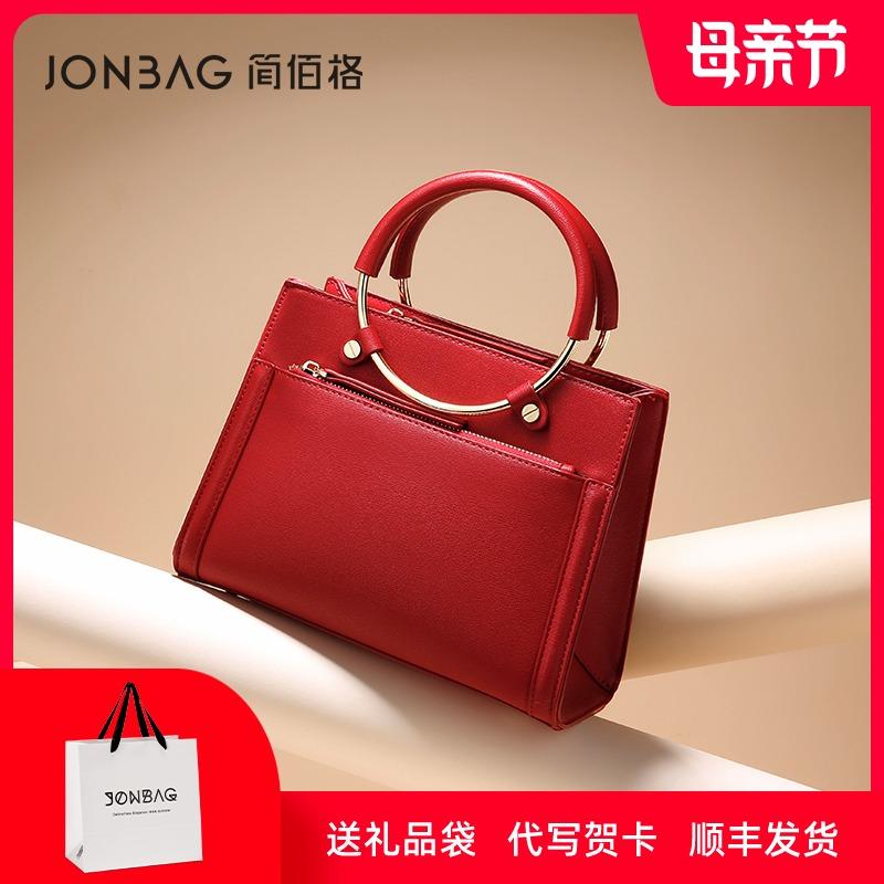 红色手提包 简佰格新娘女包红色结婚包包2021新款婚礼妈妈手提包女小众婚包夏_推荐淘宝好看的红色手提包