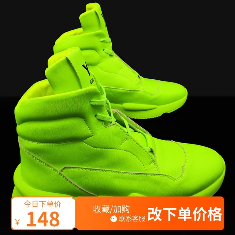 绿色厚底鞋 2020主打新款荧光绿色高帮鞋男欧洲站走秀厚底老爹鞋网红保暖短靴_推荐淘宝好看的绿色厚底鞋