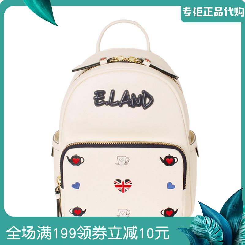 白色双肩包 专柜现货ELAND韩版时尚红白色刺绣皮革书包双肩包EAAK6S103E速发_推荐淘宝好看的白色双肩包