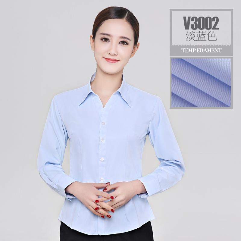 白衬衫 职业衬衫女长袖工作服OL通勤正装V领修身工装白蓝色衬衣条纹大码_推荐淘宝好看的女白衬衫
