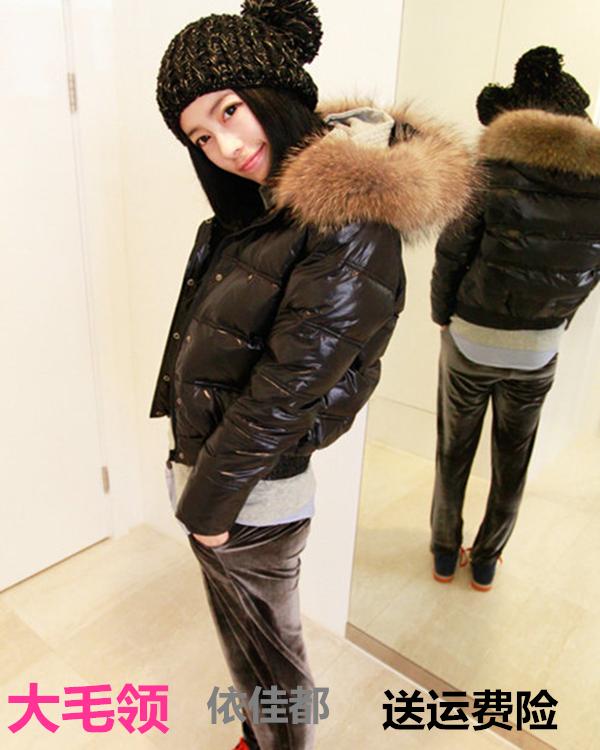 短款休闲外套 冬季新款小个子羽绒服女短款大毛领连帽收腰显瘦时尚休闲学生外套_推荐淘宝好看的女短款休闲外套