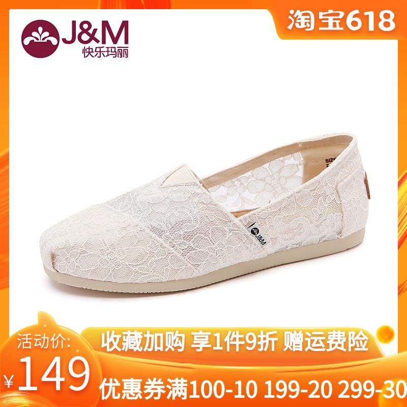 白色帆布鞋 jm快乐玛丽女鞋夏季白色懒人鞋蕾丝平底休闲透气帆布鞋一脚蹬636W_推荐淘宝好看的白色帆布鞋