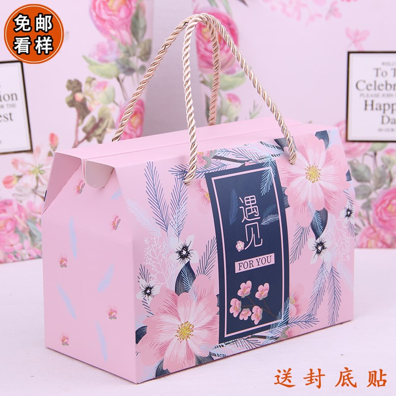 粉红色糖果包 潮牌新品喜糖盒粉红色小清新结婚伴手礼盒空盒婚礼回礼品盒糖果包_推荐淘宝好看的粉红色糖果包