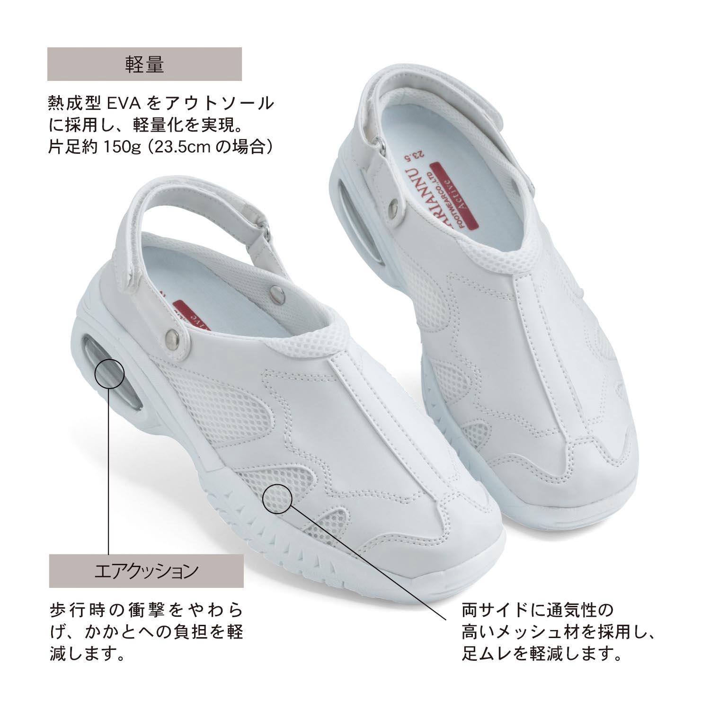 凉鞋孕妇坡跟鞋 日本护士鞋出口小白鞋夏季女凉鞋超轻孕妇透气坡跟老爹bf奶奶鞋女_推荐淘宝好看的凉鞋孕妇坡跟鞋