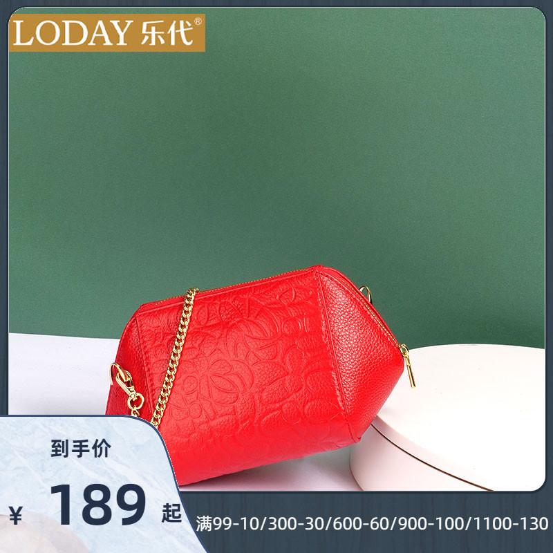 红色迷你包 乐代潮牛皮包包女2021新款迷你百搭链条小包斜挎包女士软皮红色包_推荐淘宝好看的红色迷你包