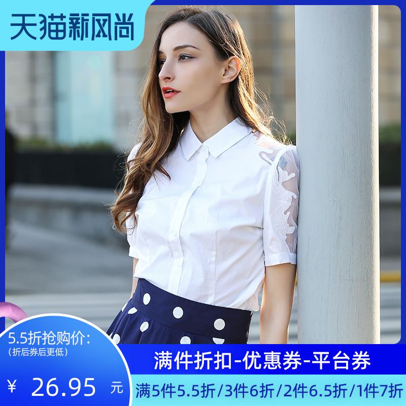 白色衬衫 简朵女装夏季新品通勤时尚职业百搭女士衬衫短袖白色衬衣女A62130_推荐淘宝好看的白色衬衫