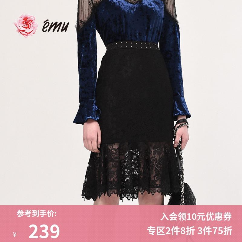 蕾丝半身裙 emu依妙半身裙女2020年夏季新款黑色时髦钉珠包臀蕾丝鱼尾中长裙_推荐淘宝好看的蕾丝半身裙