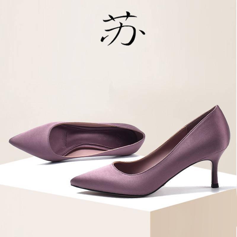 紫色尖头鞋 尖头单鞋女2020春季新品紫色5cm礼仪宴会鞋浅口中跟细跟高跟鞋女_推荐淘宝好看的紫色尖头鞋